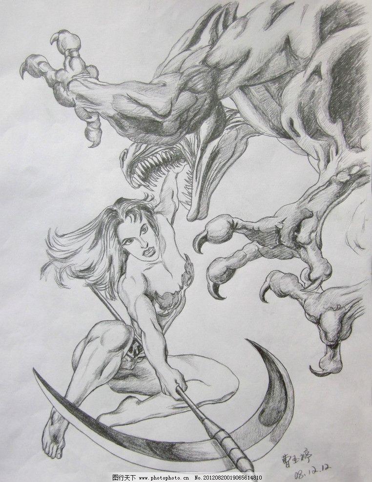 美女与野兽 手绘 原创 素描 动漫人物 动漫动画