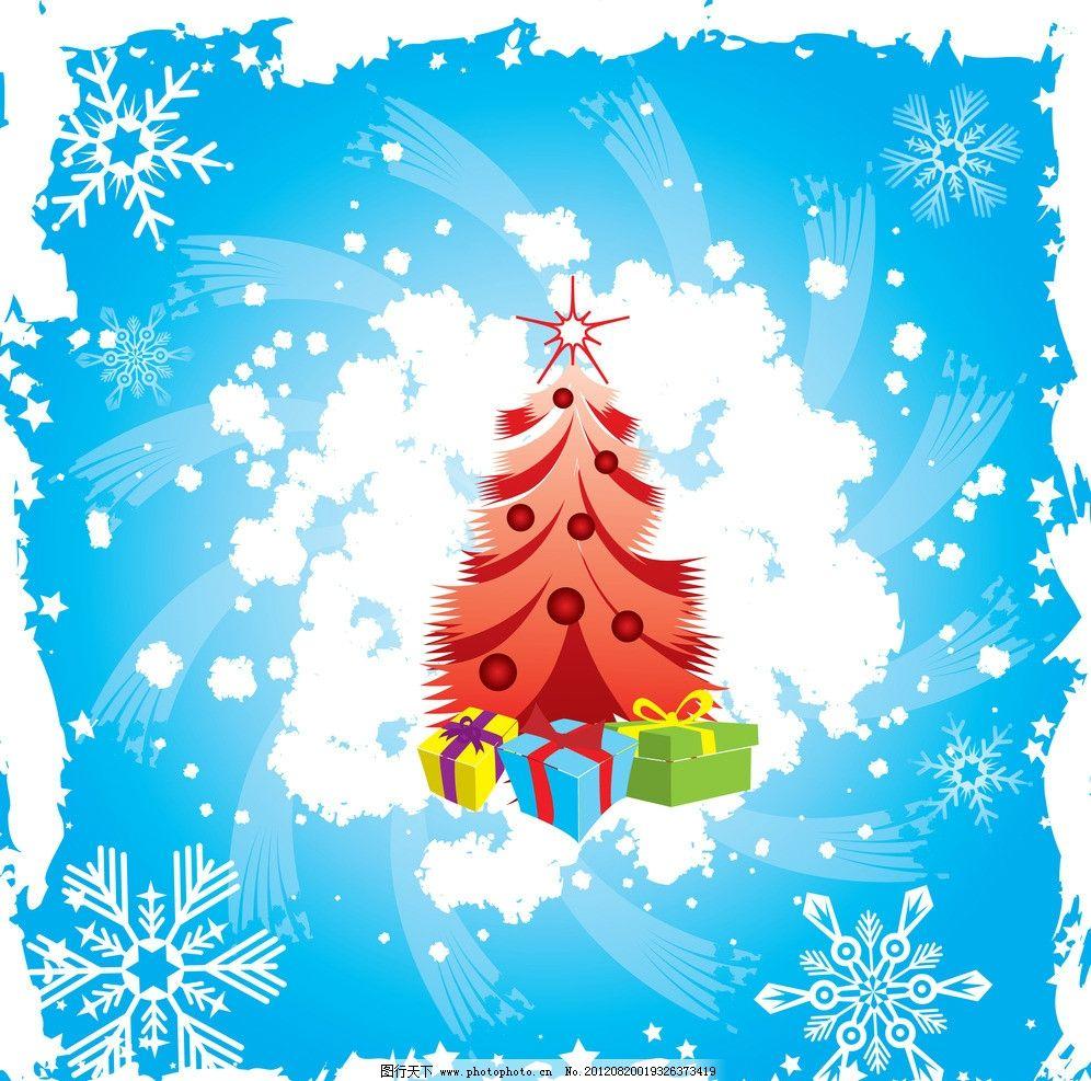 设计图库 文化艺术 影视娱乐  圣诞背景 圣诞树 彩球 礼物 雪花 白雪