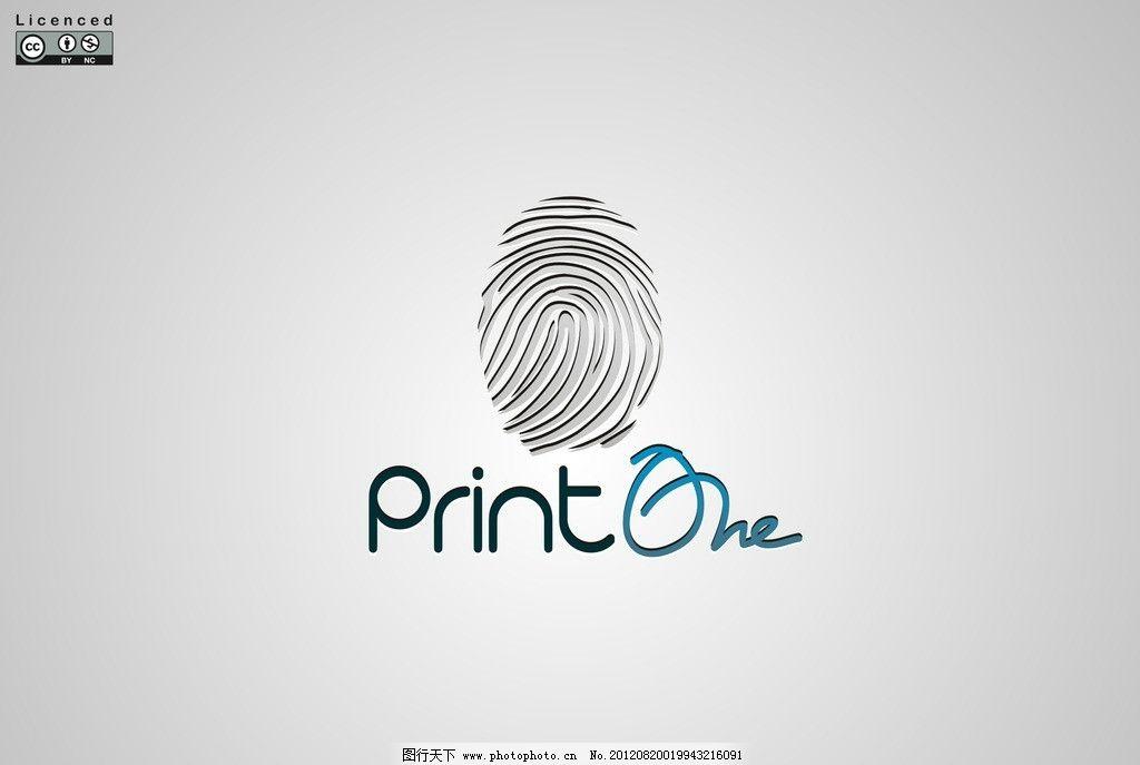 指纹图标 指纹 指纹标志 标志设计 企业logo标志 标识标志图标 矢量