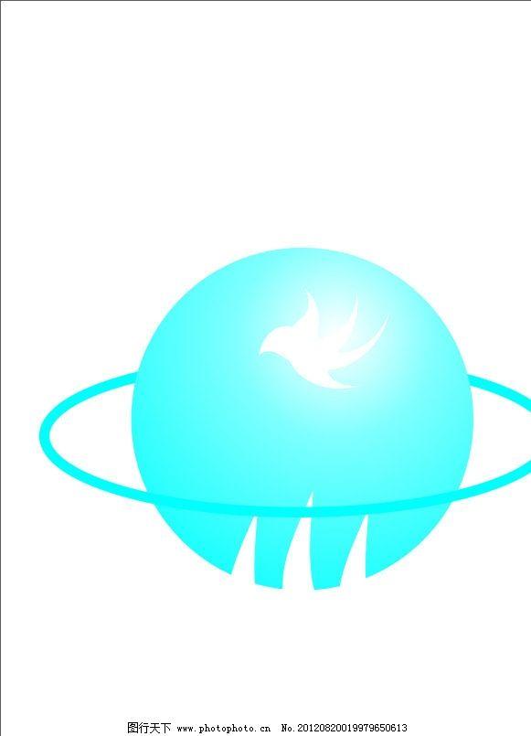 通讯公司标志设计 通讯公司 标志设计 矢量图 logo 企业logo标志 标识
