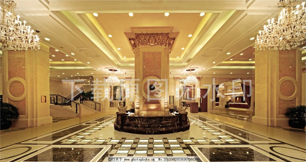酒店大堂 豪华 欧式 室内装修 室内摄影 大厅 石材 石砖 高档酒店