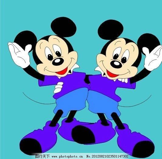米奇 米老鼠 卡通 幼儿园 动物 矢量人物