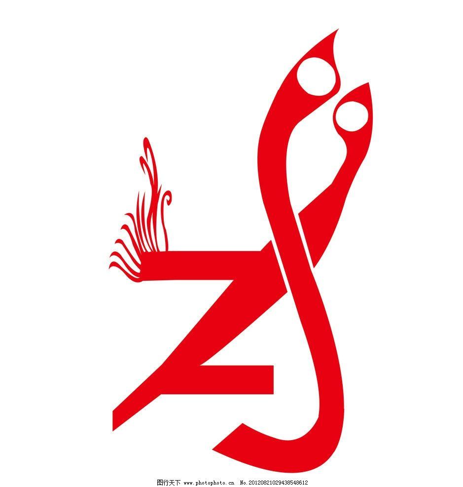 理发店 标志 剪刀 红色 logo设计 广告设计 设计 300dpi jpg