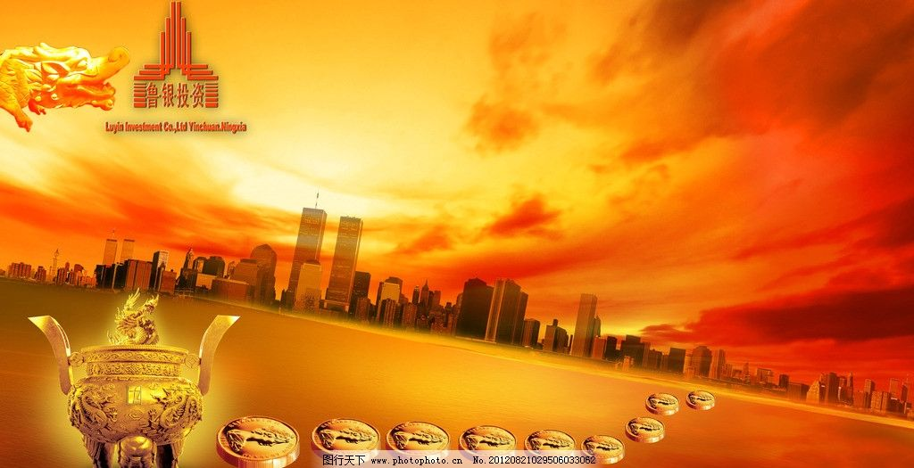 房地产宣传 房地产广告 金鼎 一言九鼎 金钱 中国龙 建筑 高楼大厦