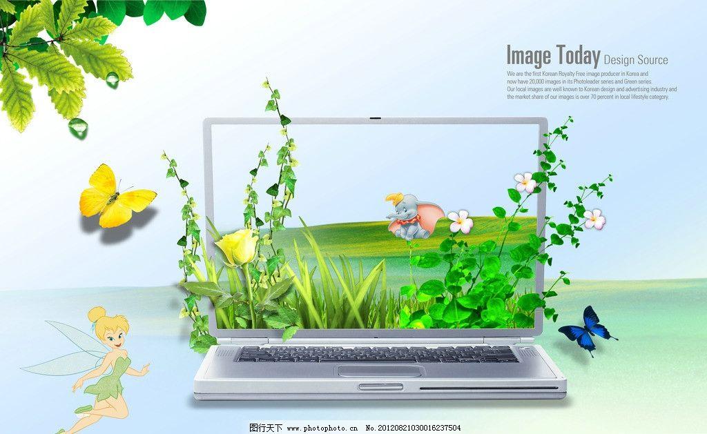 春季风景如画的电脑图片_海报设计_广告设计_图行天下