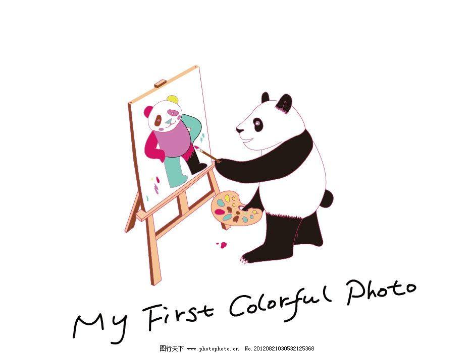 熊猫自画像 熊猫 自画像