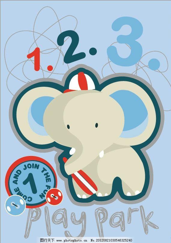 可爱的小象 大象 森林 草原 动物 手绘插画 儿童绘画 卡通图案 卡通