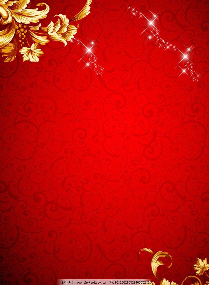 喜庆素材红花边