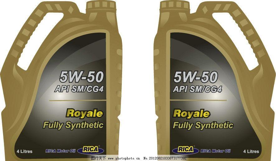 油桶 5w 50 矢量素材 其他矢量