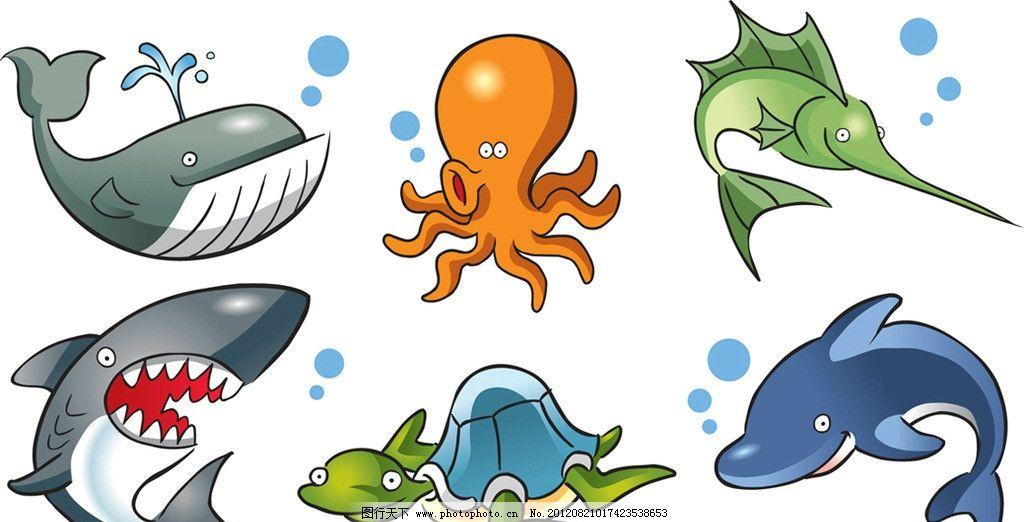 卡通海洋生物 卡通 可爱