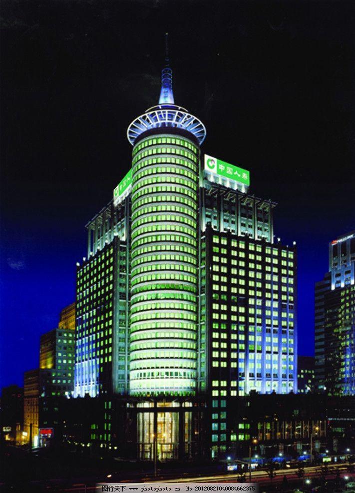 中国人寿大厦夜景图片