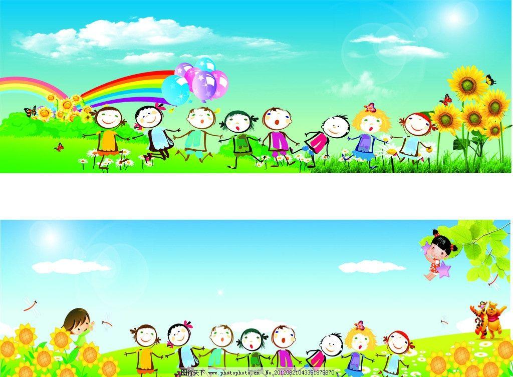 一六儿童16壁纸太可爱