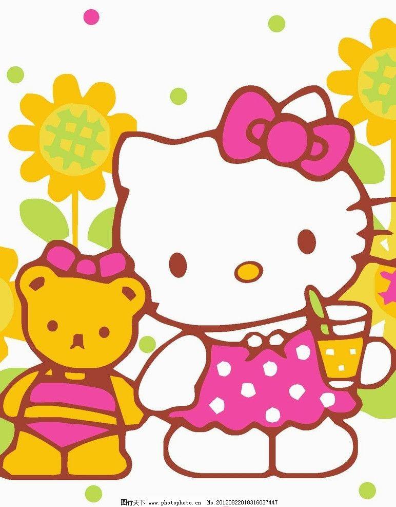 猫 小熊 hello kitty 漫画 裁片 卡通 可爱 向日葵 动漫人物 动漫动画