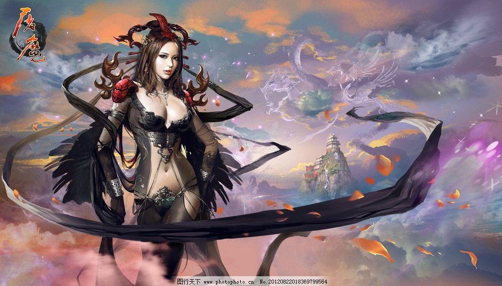 美女 游戏 原画 cg 人物素材 动漫人物 动漫动画 设计 cg人物 仙侠