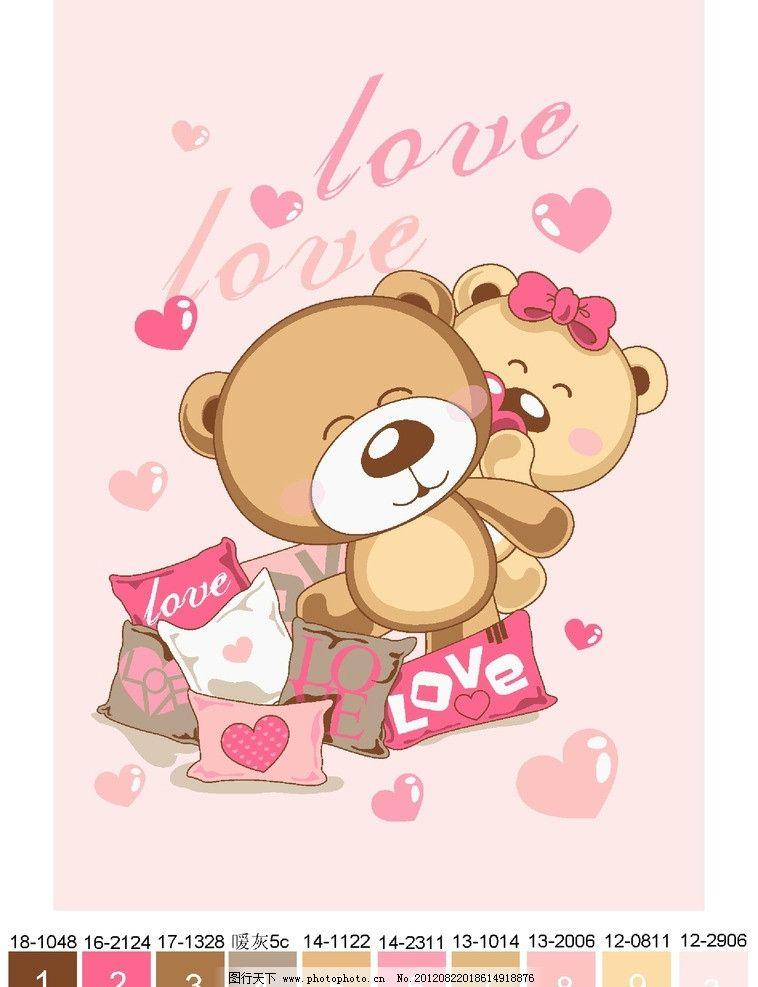 韩国卡通 韩国 卡通 2只熊 爱心 文字 袋子 底纹 分层 分色 矢量 其他