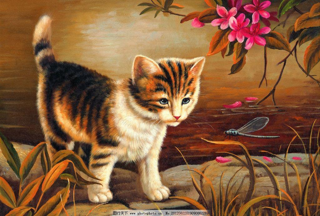 可爱猫儿 绘画 动物 小猫 猫 工笔画 可爱 红花 鱼儿 鱼 水 河水 石头