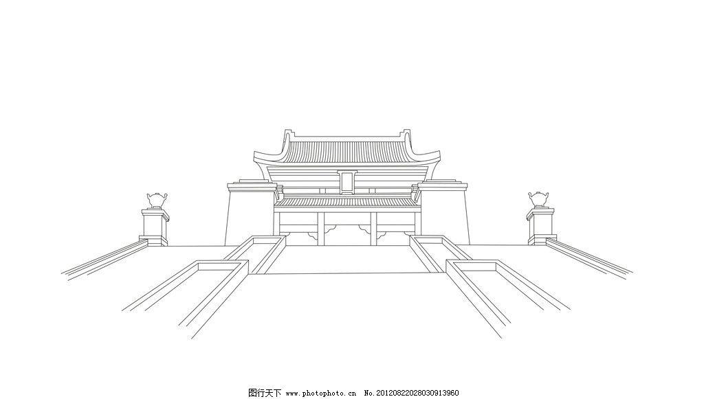 纪念建筑 中国传统建筑 南京中山陵景区 宁镇山脉 钟山风景区 民族