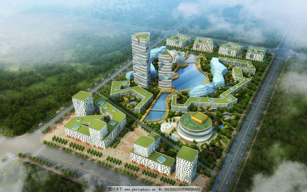 鸟瞰图 建筑 绿化 规划 建筑设计 环境设计 设计 200dpi jpg