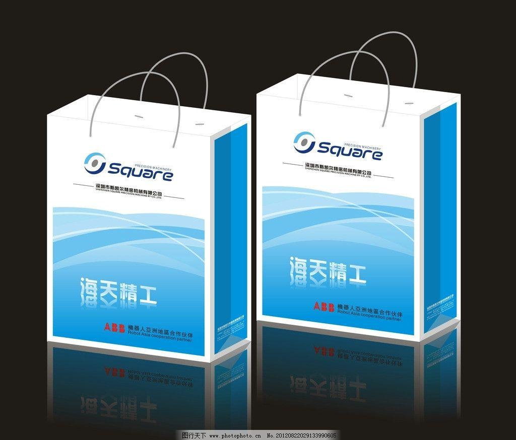 环保 精致 礼品袋包装设计 购物袋 袋子 环保袋 纸袋 塑料袋 高档手提图片