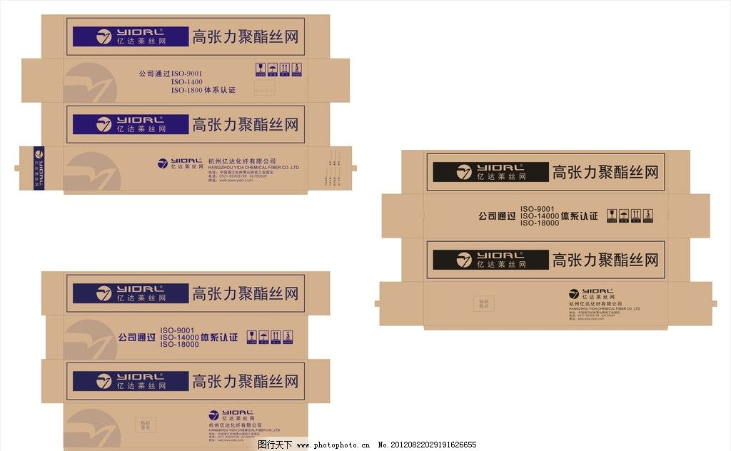 纸箱包装设计模版图片