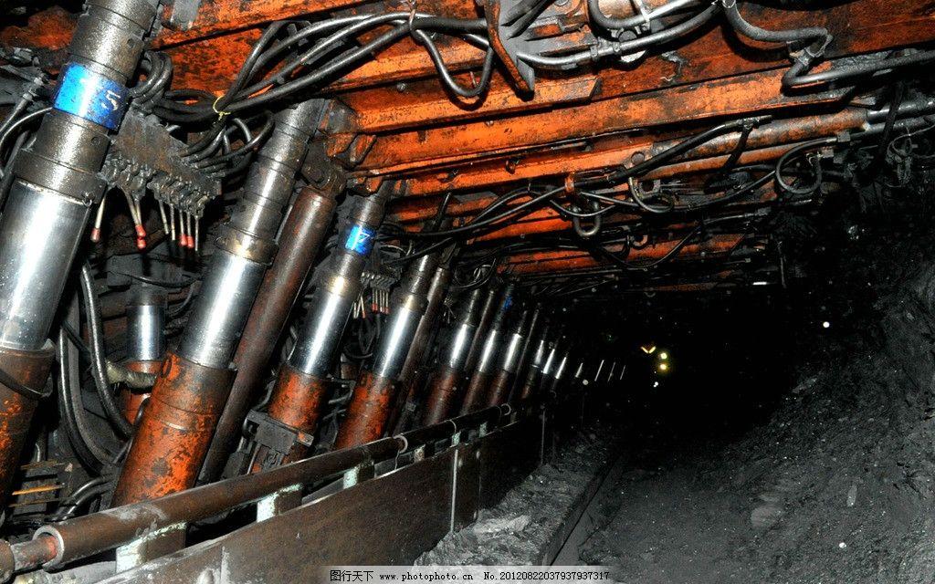 机械化采煤工作面