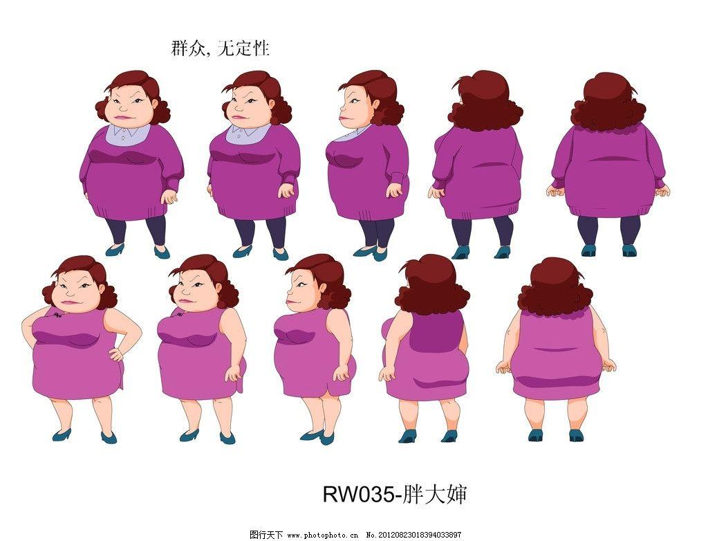 动漫造型五视图_动画人物三视图_动画人物三视图分享展示