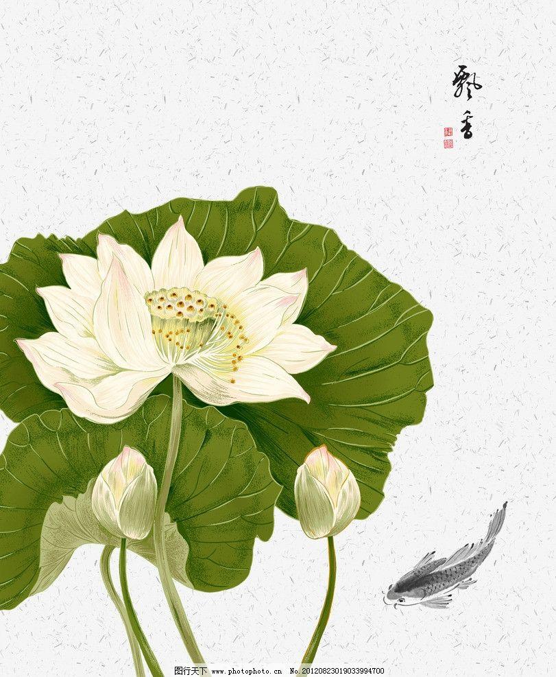 荷花飘香 小鱼 荷叶 水墨画 传统工笔画 绘画书法 文化艺术 设计 72