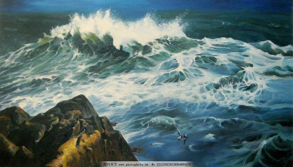 海浪 美术 油画 风景画 大海 海鸟 礁石 油画艺术 油画作品38 绘画