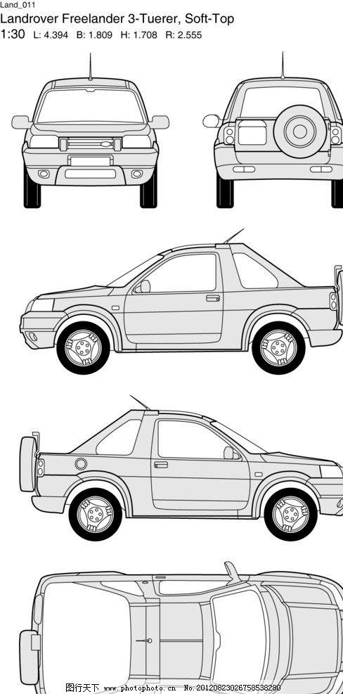 路虎汽车线框图图片