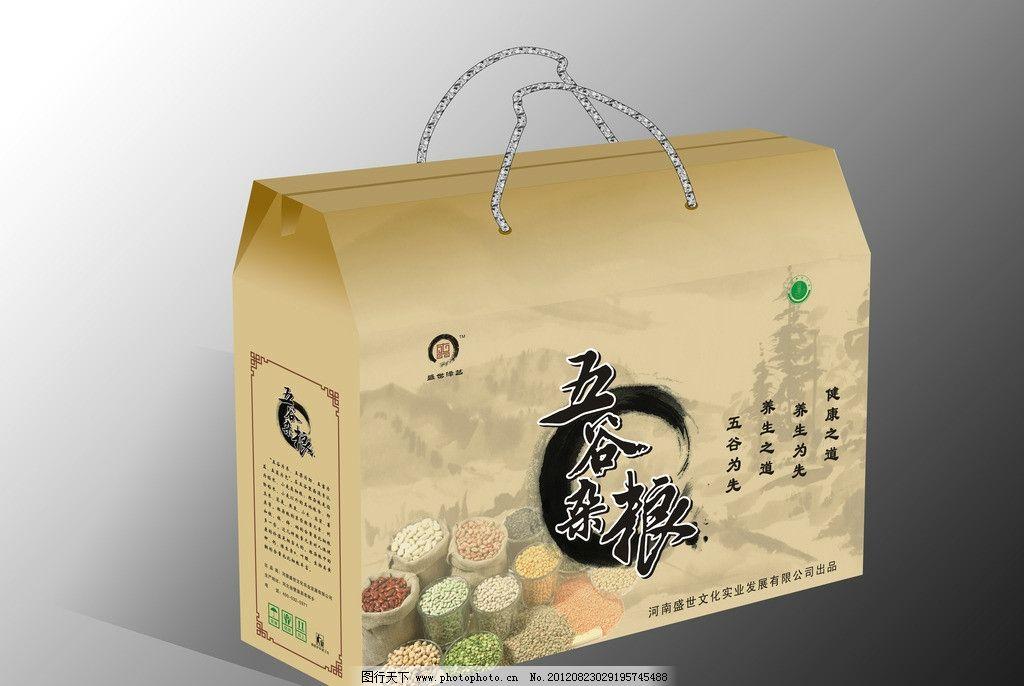 (展开图) 五谷 杂粮 牛皮纸 五谷杂粮包装箱子 包装箱子 包装设计