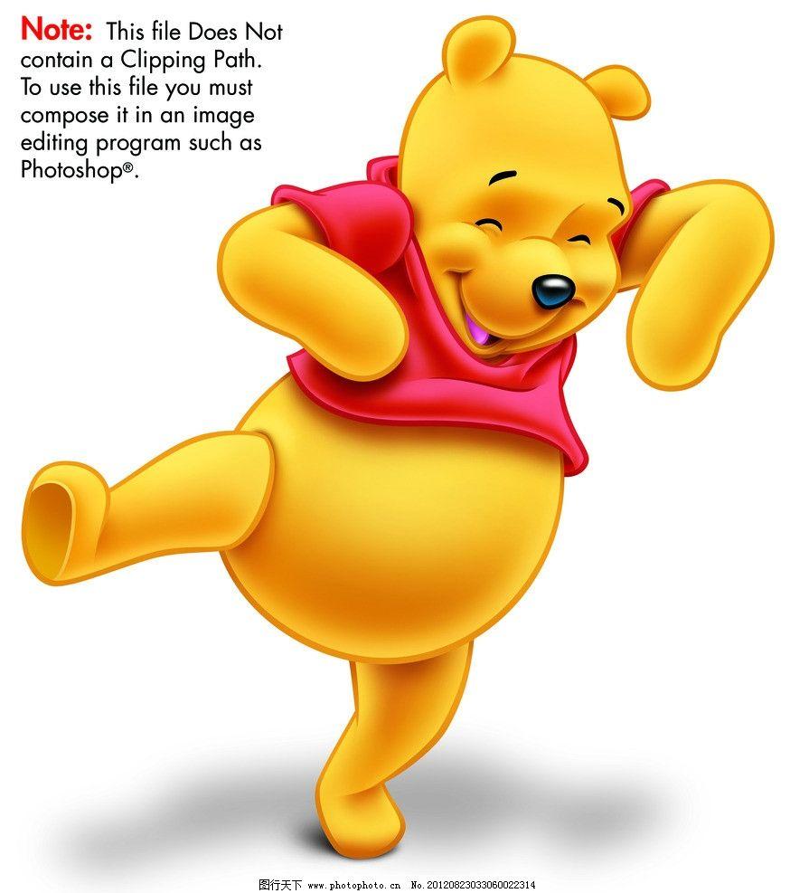 小熊维尼 动漫 幼儿卡通 跳舞 海报 印刷 源文件图片