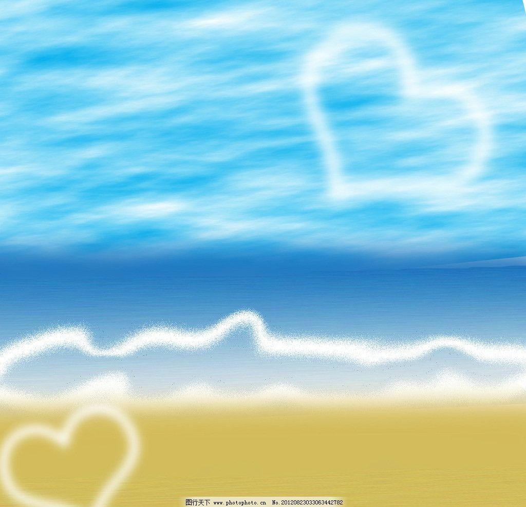 天空海洋沙滩图片