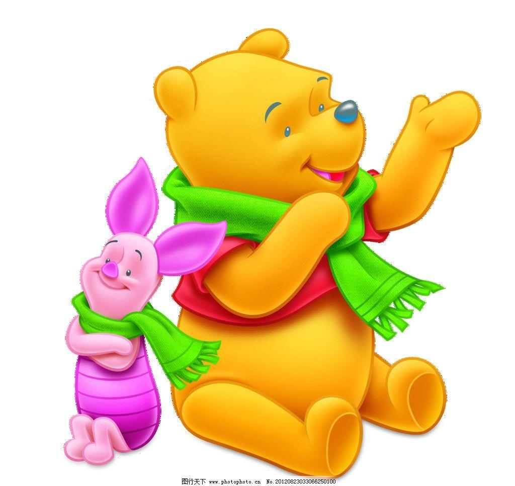 小熊维尼和小伙伴psd图 动漫 幼儿 卡通 海报 源文件图片