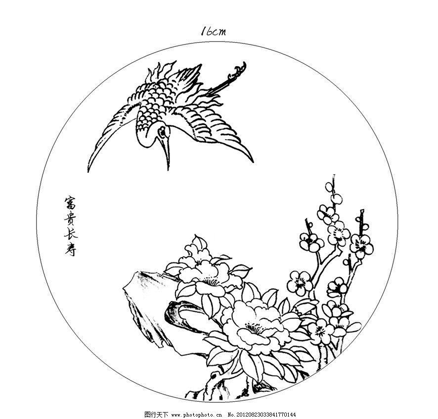 富贵长寿 白描 速写 线描 花鸟 线描素材 白头翁 松树 国画 其他 源