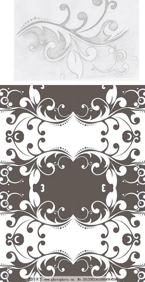 手绘古典欧式装饰纹样图片