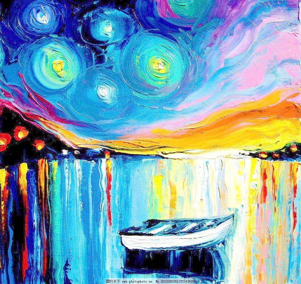油画 海港晚景图片