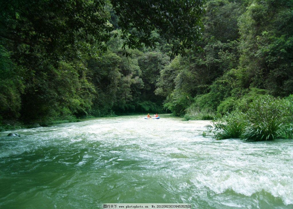 上堡大峡谷漂流 崇义 青山 绿水 游客 摄影 风光 旅游 小河