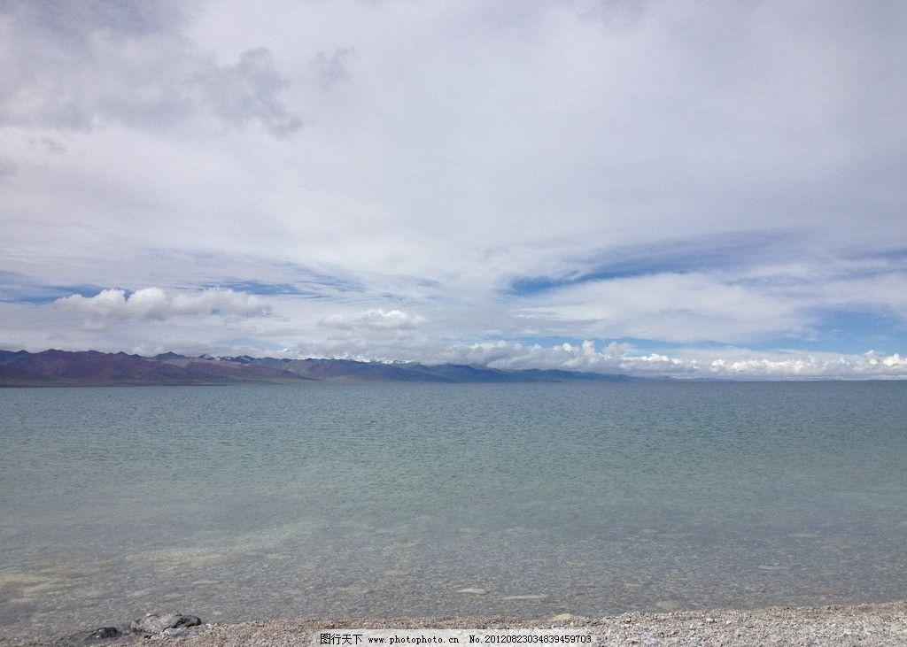 西藏风景 蓝天 白云 湖水 石头 国内旅游 国内风景 自然风景