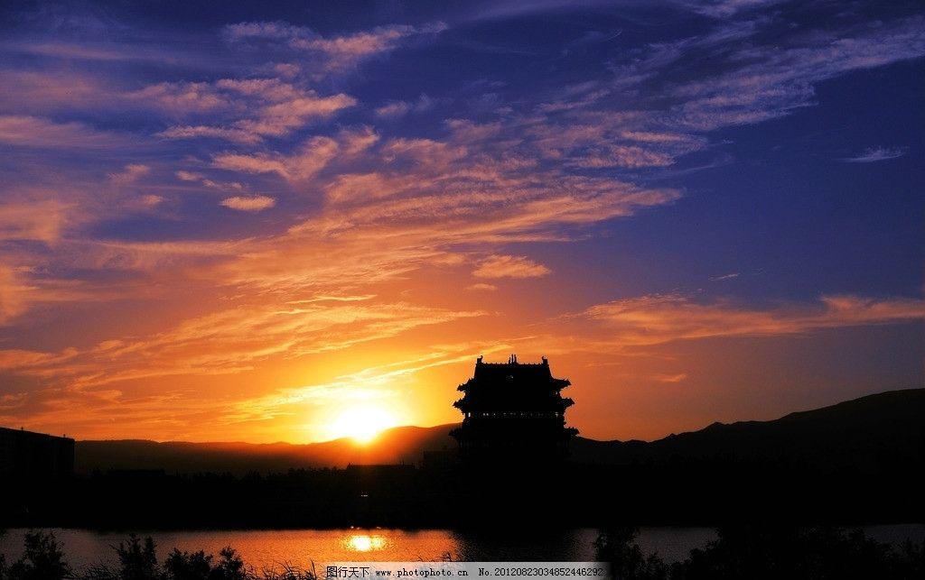晚霞 彩霞 火烧云 自然风景 自然景观 摄影 300dpi jpg