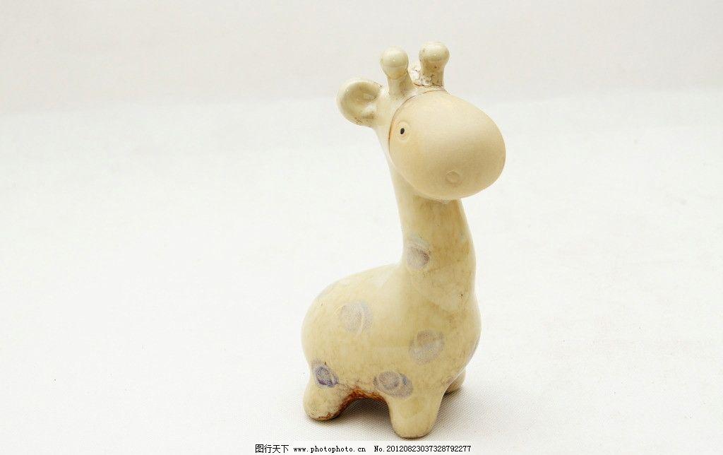 小鹿 陶瓷 陶瓷小鹿 陶瓷装饰品 小鹿摆件 家居饰品 可爱动物 工艺品