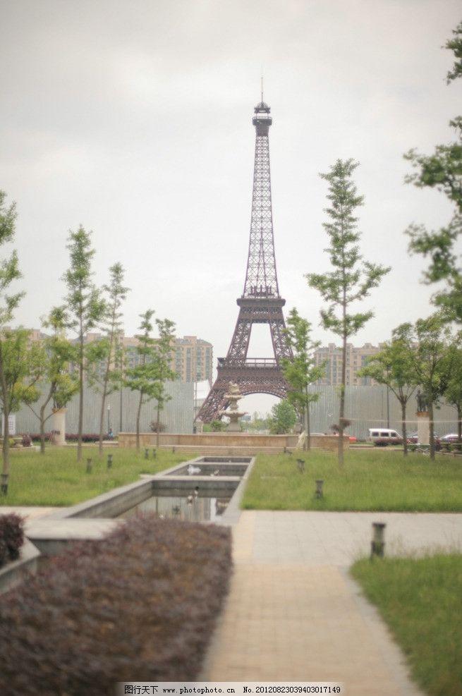 诶菲尔铁塔图片