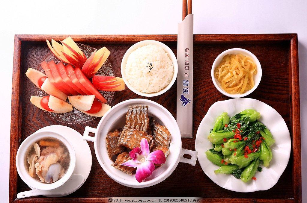 带鱼套餐 中式快餐 中式套餐 海鲜套餐 水果拼盘 炒清菜 米饭 美食