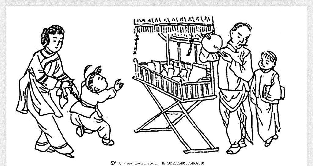 古代货郎 母子 扇子 买卖线描 人物线描 购物线描 古代买卖 动漫人物