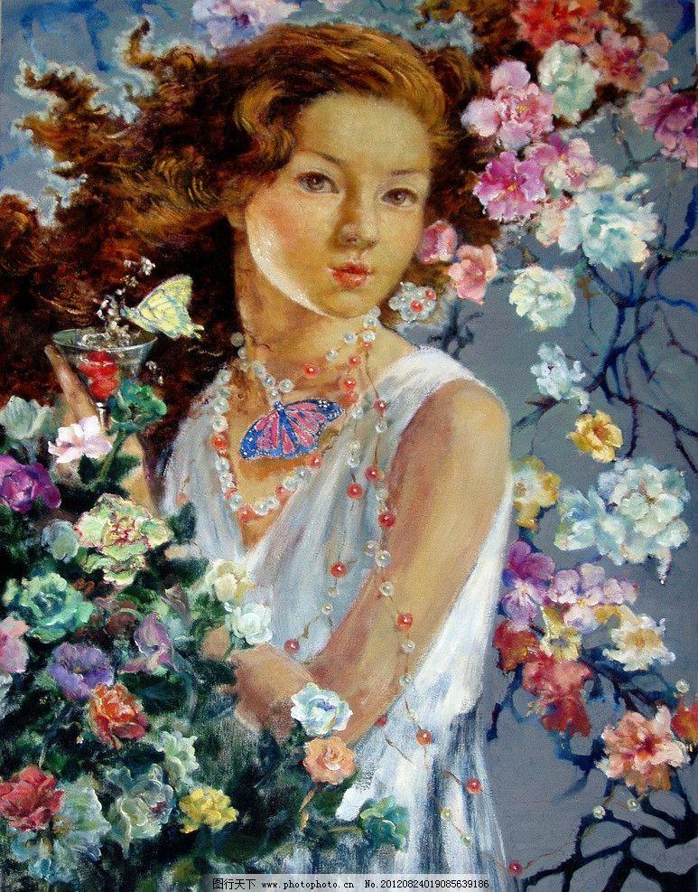 油画人物 油画 人物 女孩 肖像 现代 美女 花朵 绘画书法 文化艺术