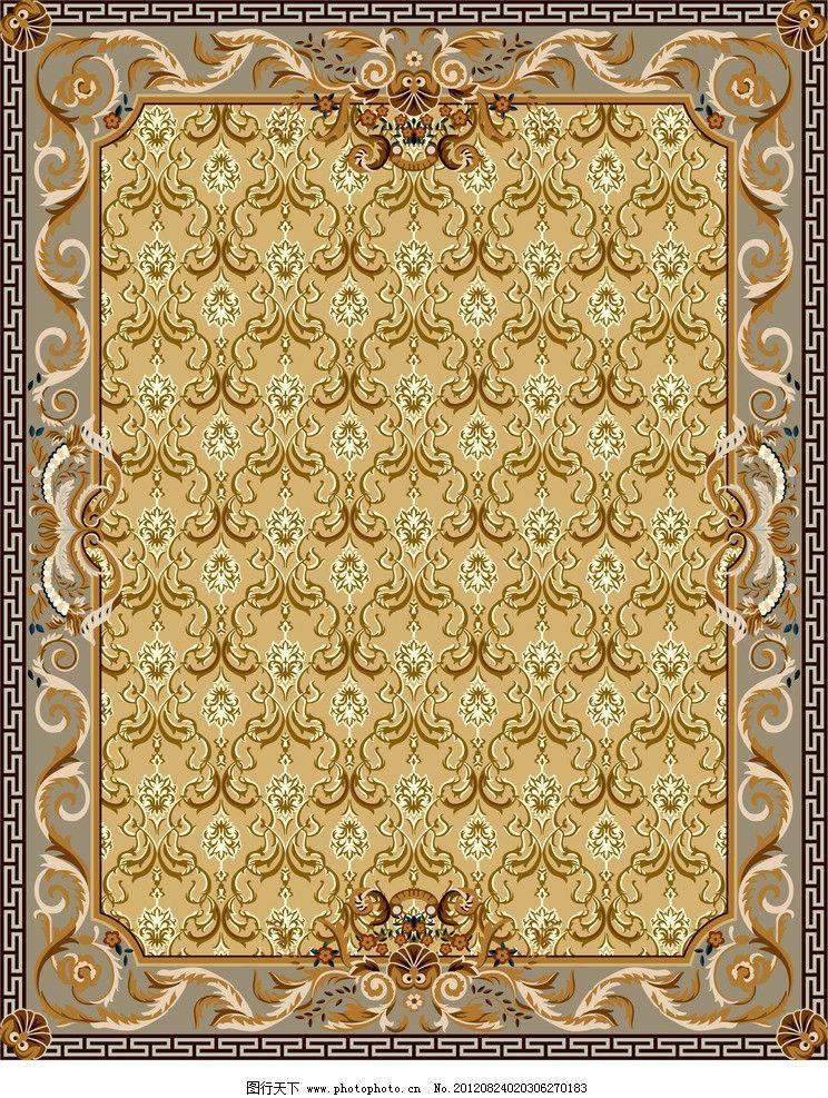 地毯拼花 外国图案 外国传统图案 欧式图案 传统地毯 底纹 边花 花纹