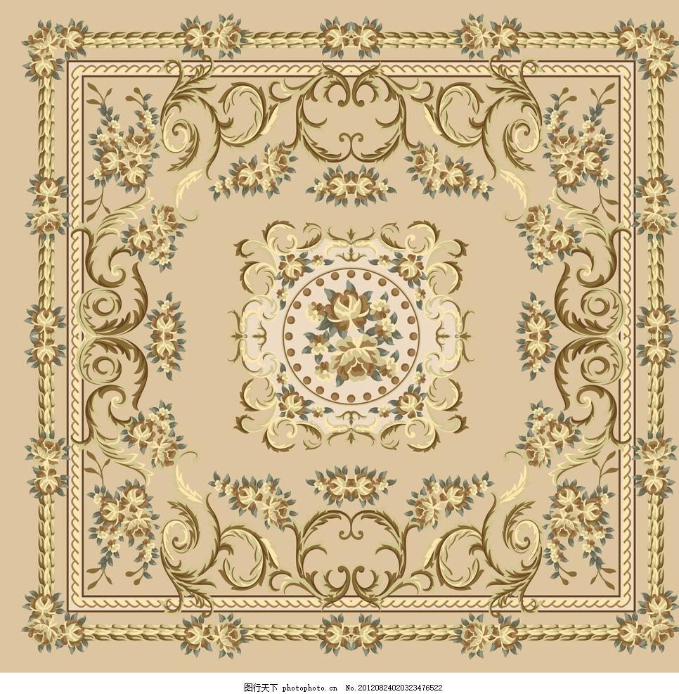 地毯图案 地毯设计 外国传统图案 欧式图案 玫瑰花 地毯拼花 传统元素