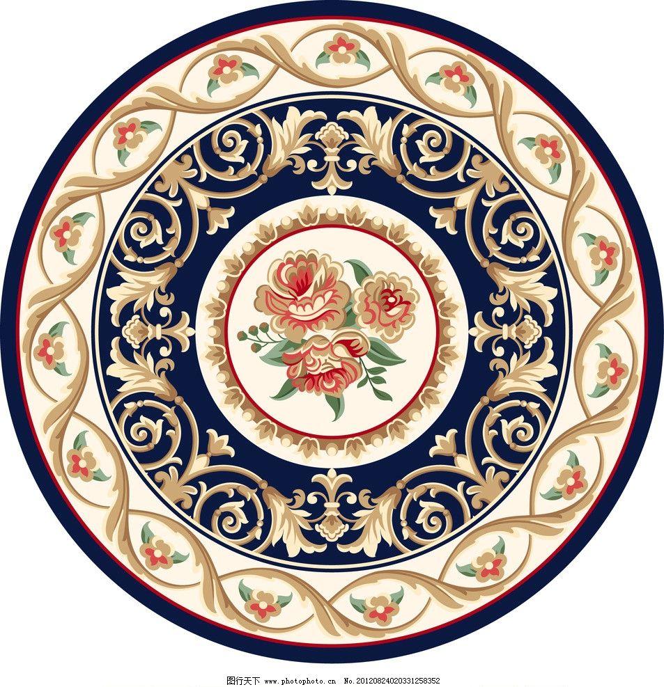 欧式图案 圆形地毯