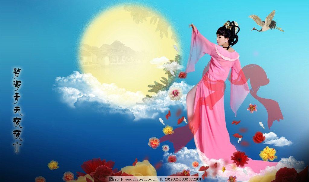 仙鹤 古装美女