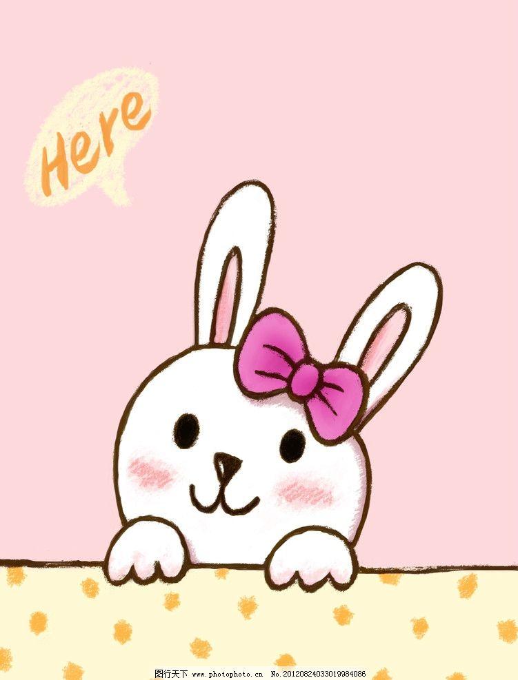 其他  卡通小兔捉迷藏 卡通 小兔 兔子 兔宝宝 兔妹妹 蝴蝶结 可爱 萌