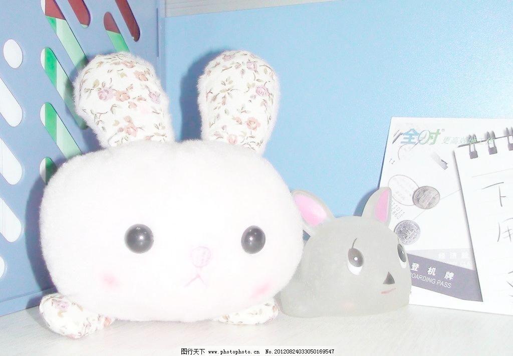 生活百科 兔子 娱乐休闲 兔兔图片素材下载 兔兔 兔子 毛绒玩具 可爱